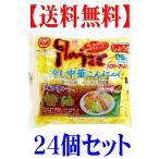 ダイエット こんにゃく麺  ヨコオ 月のうさぎ 冷し中華 こんにゃく 醤油味だれ付 170g 24食セット