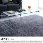 北欧 ミッドセンチュリー カフェ テーブル ガラスローテーブル Lena レナ