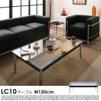 北欧 ミッドセンチュリー カフェ テーブル ル・コルビジェLC10 テーブル 120