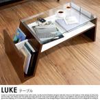 北欧 ミッドセンチュリー カフェ テーブル モダンデザインガラステーブル Luke ルーク