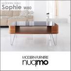 北欧 ミッドセンチュリー カフェ テーブル 曲げ木ガラステーブル Sophie ソフィー W80