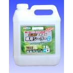アサヒペン  水性屋上防水遮熱塗料用シーラー 2.6L    - アサヒペン -