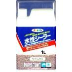 アサヒペン  水性シーラー (下塗り用アクリル塗料) 1L  - アサヒペン -