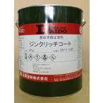 【亜鉛末錆止塗料】 ジンクリッチコート   4Kg   -大同塗料 -