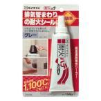 【耐熱温度1,100までOK】 耐火パテ  150g  - セメダイン -