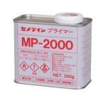 セメダイン  プライマーMP-2000  500g