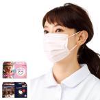ナース 不織布マスク 小物 グッズ 看護 医療 介護 ケア 贅沢マスク