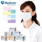 医療用 セーフマスクプレミア(1箱50枚入) 感染対策 衛生 サージカルマスク 業務用 マスク 使い捨て