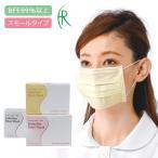 医療用 感染対策 3層アイソレーションミニマスク