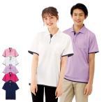 配色レイヤードポロシャツ 医療 ナース 看護 介護 女性