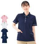 看護 介護 病院 保育士 ケア ヘルパー ユニフォーム PL00019 サイドポケット配色パイピングポロシャツ