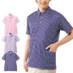 看護 介護 病院 保育士 ケア ヘルパー ユニフォーム サイドポケットチェックポロシャツ