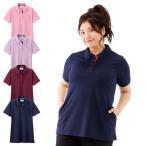 看護 介護 病院 保育士 ケア ヘルパー ユニフォーム ゆったりなのにスッキリ見えるチュニックポロシャツ
