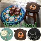 スツール 木製 おしゃれ 椅子 いす イス ミニスツール 玄関 花台 ミニテーブル ウッドチェア シェル クマ ねこ 猫 動物 アジアン家具