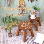 スツール 木製 おしゃれ 椅子 いす イス ミニスツール 玄関 花台 ミニテーブル ウッドチェア ラウンドスツール ネイティブ