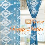 のれんフォギーネイティブ 暖簾 ノレン アジアン雑貨 布 ファブリック 間仕切り インテリア ネイビー/ライトブルー