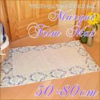 アジアン雑貨 マルゴトリムマット 50×80cm  バスマット 玄関マット トイレマット キッチンマット