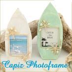 カピスフォトフレームサーフボードシェル アジアン雑貨 ハワイアン  貝 ひとで ヒトデ 写真立て 飾り インテリア ナチュラル/ライトブルー