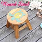 ラウンドスツール ホヌ スツール 木製 丸 おしゃれ 椅子 いす イス ミニスツール 玄関 花台 ミニテーブル ウッドチェア ウッドスツール 木 アジアン雑貨