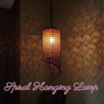 ショッピングアジアン スパイラルハンギングランプ(40W)  天井 照明 ライト アジアン雑貨 シーリング