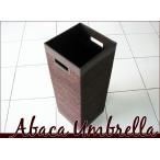 アジアン雑貨 バリ アバカボックス アンブレラスタンド 天然素材 傘立て アンブレラホルダー エステ スパ サロン 花瓶