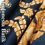 バティック−057 インドネシアのろうけつ染め アジアン雑貨 布