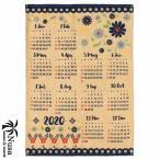 メール便送料無料 麻のカレンダー はす ハス 蓮