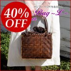 ショッピングアジアン アジアン雑貨 かご カゴバッグ 手編み 手作り バンブーバッグ内布付きL
