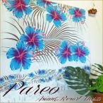 パレオ  大判  アジアン雑貨 布  更紗 ハワイアン タヒチアン ダンス ビーチ 水着 サラサ-021