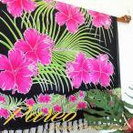 アジアン雑貨 布 パレオ 更紗 サラサ-035