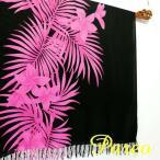 パレオ タヒチアン サラサ-037 ハワイアン アジアン雑貨 布 更紗 マルチカバー タペストリー