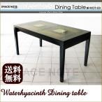 アジアン家具 テーブル ウォーターヒヤシンス ダイニングテーブル グレイスノート