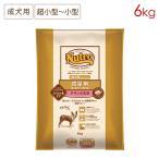 ナチュラルC 減量用小型犬成犬用チキン 6kg