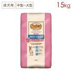 ニュートロ ナチュラルチョイス 成犬用 チキン 玄米 15kg