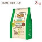 ニュートロジャパン チョイスラム 玄米超小型-小型犬成犬用3kg