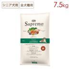 ニュートロジャパン シュプレモシニア犬用7.5kg