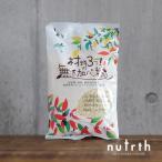 無添加パン粉 三木食品 材料3つ!の無添加パン粉 200g