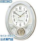 セイコー SEIKO 掛け時計 壁掛け からくり時計 AM258W ウェーブシンフォニー 電波時計 メロディ 音量調節