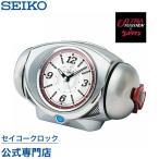 セイコー SEIKO ピクシス 目覚まし時計 置き時計 CQ141S ウルトラライデン ウルトラマンコラボ 大音量 音量切替 スイープ 静か 音がしない