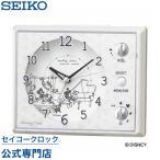 セイコー SEIKO 目覚し時計 置時計 FD478W ディズニー ミッキー&フレンズ スイープ ライト付 メロディアラーム 音量調節