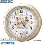 【在庫確保しました!】 セイコー SEIKO 掛け時計 壁掛け からくり時計 FW561A ディズニー ミッキー ミッキー&フレンズ 電波時計 スイ ...