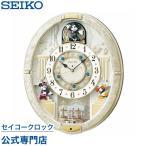 セイコー SEIKO 掛け時計 壁掛け FW580W ディズニー ミッキー ミニー ミッキー&フレンズ 電波時計 からくり スイープ メロディ