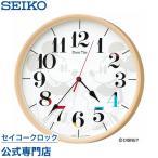 セイコー SEIKO 掛け時計 壁掛け FW584A ディズニー ミッキー ミニー ミッキー&フレンズ 電波時計 スイープ 静か 音がしない
