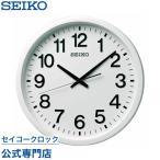 セイコー SEIKO 掛け時計 GP202W 衛星電波時計 スペースリンク スイープ