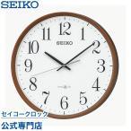セイコー SEIKO 掛け時計 壁掛け GP220B 衛星電波時計 スペースリンク スイープ 静か 音がしない