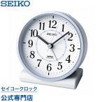 セイコー SEIKO 目覚まし時計 置き時計 KR328L 電波時計
