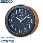 セイコー SEIKO 目覚まし時計 置き時計 ナチュラルスタイル KR504A スイープ 静か 音がしない