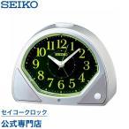 セイコー SEIKO 目覚まし時計 置き時計 KR511S 自動点灯ライト 一発鳴り止め スイープ 静か 音がしない