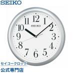 セイコー SEIKO 掛け時計 壁掛け 電波時計 KX218S