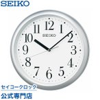 セイコー 電波掛時計 KX218S